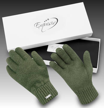 Gloves Subzero Hubertus green
